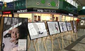 Фотовыставка «Особенные дети» переехала в ТЦ «7 Небо»