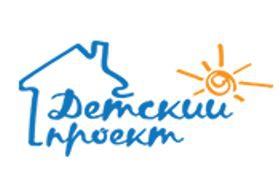 Нижегородская региональная общественная организация «Детский проект»